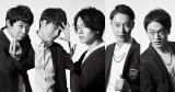 吉本坂46がイケメン新ユニット「CC5」(シーシーファイブ)を結成(左から)鰻和弘、多田智佑、榊原徹士、金田哲、おばたのお兄さん