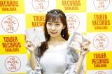 1stソロアルバム『17%』発売記念イベントを開催した渡辺美優紀