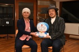 「ドラえもんのうた」はスキマスイッチ・常田真太郎、「ぼくドラえもん」はha-jがアレンジ(C)藤子プロ・小学館・テレビ朝日・シンエイ・ADK