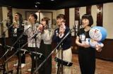 水田わさびらレギュラーメンバーが、よみがえった名曲をレコーディング=テレビアニメ『ドラえもん』放送40周年のメモリアルイヤーがスタート(C)藤子プロ・小学館・テレビ朝日・シンエイ・ADK