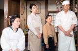 町の菓子屋・雪月の人々(左から)とよ(高畑淳子)、妙子(仙道敦子)、雪次郎(吉成翔太郎)、雪之助(安田顕)(C)NHK