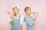 赤頬思春期(左から)アン・ジヨン、ウ・ジユン