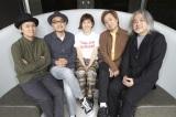 28年ぶりとなるワンマン公演を開催する渡辺満里奈 with 木内健とチャン・マリナーズ