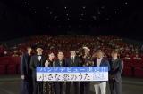 映画『小さな恋のうた』の沖縄プレミアのイベント写真