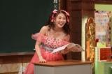 元AKB48西野未姫、しくじり激白