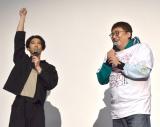 『今日から俺は!!』の映画化決定に喜ぶ(左から)賀来賢人、福田雄一監督 (C)ORICON NewS inc.