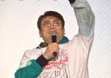 ドラマ『今日から俺は!!』の全話イッキ見上映イベントに出席した福田雄一監督 (C)ORICON NewS inc.