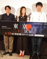(左から)長江俊和氏、島崎遥香、岡山天音 (C)ORICON NewS inc.