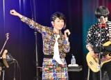 荻野目洋子、35周年ライブで歌唱