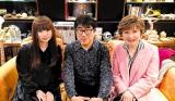 『ミュウツーの逆襲 EVOLUTION』ED主題歌を担当する(左から)中川翔子、亀田誠治氏、小林幸子