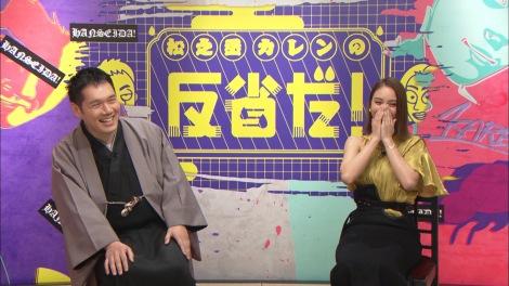 神田松之丞の初冠番組、滝沢カレンとのタッグによる『松之丞カレンの反省だ!』4月6日深夜スタート(C)テレビ朝日