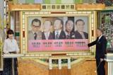 4月6日放送、テレビ朝日系『昭和と平成の変化 実は知らない…平成30年はこんな時代だった』池上彰が「平成」の30年間を振り返る(C)テレビ朝日