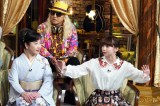 荻野由佳(NGT48)が出演(C)テレビ東京