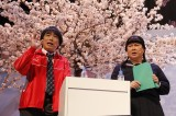 『お願い! 春の声優まつり』に出演した(左から)関智一、三ツ矢雄二