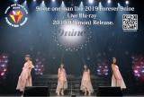 終演後に配布されたポストカード裏面=9nine活動休止前ラストライブ『9nine one man live 2019 Forever 9nine』より