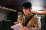 BSプレミアム『大全力失踪』(4月7日スタート)第1回より(C)NHK