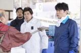 BSプレミアム『大全力失踪』(4月7日スタート)第2回より(C)NHK