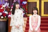 8日放送のバラエティー特番『しゃべくり007 2時間スペシャル』の模様(C)日本テレビ