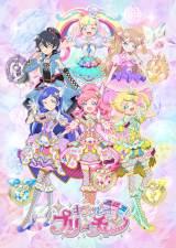 シーズン2のキービジュアル(C)T-ARTS / syn Sophia / テレビ東京 / PCH2製作委員会