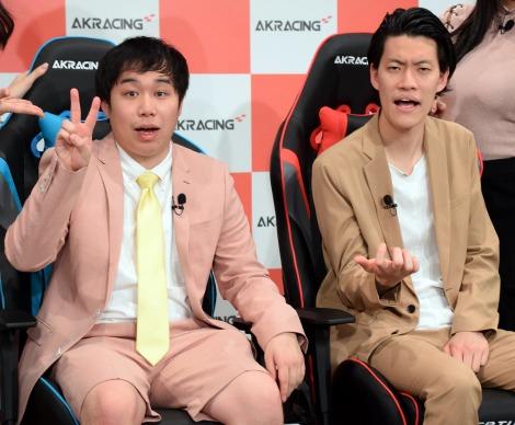 霜降り明星(左から)せいや、粗品 =『AKRacing Presents LIVE 霜降り Racing!!』 (C)ORICON NewS inc.