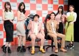 『AKRacing Presents LIVE 霜降り Racing!!』に登場した(左から)吉田早希、倉持由香、せいや、粗品、水沢柚乃、小島みゆ (C)ORICON NewS inc.