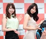 『AKRacing Presents LIVE 霜降り Racing!!』に登場した(左から)吉田早希、倉持由香 (C)ORICON NewS inc.