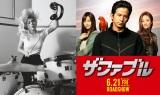 ガガ 日本映画に初の楽曲提供