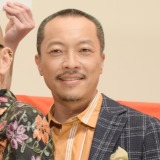 映画『麻雀放浪記2020』の初日舞台あいさつに出席した音尾琢真 (C)ORICON NewS inc.