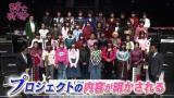 秋元康氏が手がける大所帯ガールズバンドの初冠番組が8日深夜放送スタート