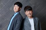 『ロッカーに何、入れる?』MCの小籔千豊&藤本敏史(FUJIWARA)
