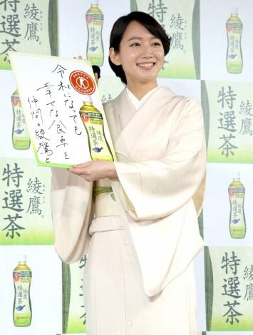 白の上品な着物姿を披露した吉岡里帆=『綾鷹 特選茶』リニューアル記念イベント (C)ORICON NewS inc.