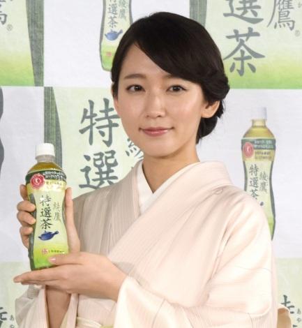 『綾鷹 特選茶』リニューアル記念イベントに出席した吉岡里帆 (C)ORICON NewS inc.