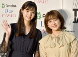 『2020 MISS TEEN JAPAN』開催決定記者会見に出席した(左から)新川優愛、平祐奈 (C)ORICON NewS inc.