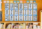 期間限定WEBサイト『少年ジャンマガ学園』の学園イメージ(C)少年ジャンマガ学園製作委員会