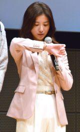 「定時で帰る」をモットーとする32歳の独身OL・東山結衣を演じる吉高由里子 (C)ORICON NewS inc.