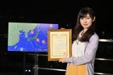 気象予報士の国家資格に合格したAKB48武藤十夢=『ネ申テレビ シーズン30』より(C)東北新社