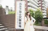 5年間挑戦しつづけた武藤十夢=『2017年 ネ申テレビ シーズン』より(C)東北新社