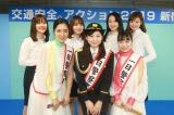 小川真奈(前列中央)らが新宿警察署で一日署長に就任