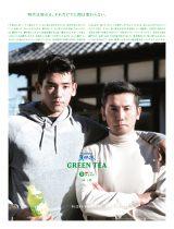 『サントリー天然水 GREEN TEA』の広告で共演したUTA(左)と父の本木雅弘