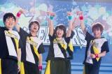 映画『チア男子!!』より場面カット(C)朝井リョウ/集英社・LET'S GO BREAKERS PROJECT
