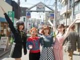 下町・谷中を散歩する(C)テレビ朝日