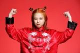 4月10日放送、アイドルグループ・フィロソフィーのダンスの初冠番組『フィロのス亭』(C)テレビ朝日