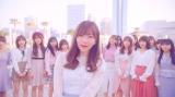 HKT48「いつだってそばにいる」MV場面カット