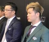『RIZIN.15』の開催記者会見に参加した(左から)榊原信行氏、 那須川天心(C)ORICON NewS inc.
