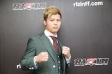 『RIZIN.15』の開催記者会見に参加した那須川天心