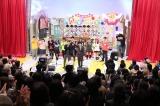 『和牛のギュウギュウ学園』和牛と生徒が力を合わせて、バンドやショーを披露する大文化祭の模様を4月9日・16日に放送(C)カンテレ