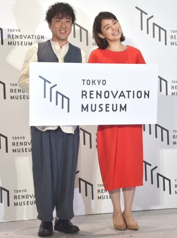『TOKYO リノベーション ミュージアム』グランドオープン発表会に出席した(左から)ムロツヨシ、石田ゆり子 (C)ORICON NewS inc.