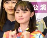 乃木坂46 4期生初公演『3人のプリンシパル』の公開ゲネプロに参加した遠藤さくら (C)ORICON NewS inc.