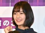 乃木坂46 4期生初公演『3人のプリンシパル』の公開ゲネプロに参加した清宮レイ (C)ORICON NewS inc.
