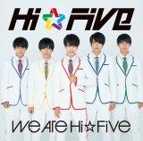 デビュー曲「We are Hi☆Five」